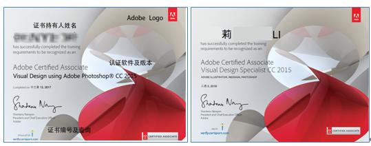 Adobe中国授权培训中心全力备战2018暑期教师培训