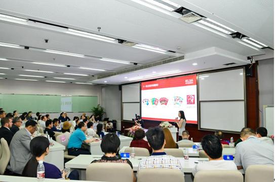 英学国际教育第四家分校落户上海长宁