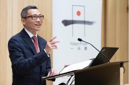 一丹奖2020年欧洲会议在剑桥大学举行_聚焦全球教育热门话题